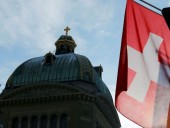В Цюрихе полиция слезоточивым газом разогнала женскую демонстрацию