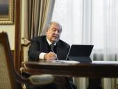 Президент Армении выступил с обращением к участникам запланированных протестов с обеих сторон