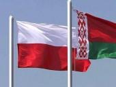 Польша объявила персоной нон грата белорусского дипломата