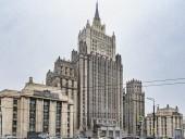 МИД РФ анонсировало санкции против США в ответ словами