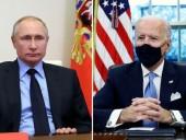 Путин предложил Байдену дискуссию