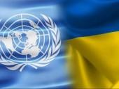 РФ является стороной конфликта на Донбассе, а не посредником: 47 стран ООН выступили с совместным заявлением