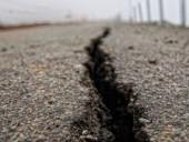 Сильное землетрясение всколыхнуло Исландию