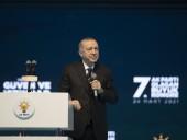 Эрдоган заявил, что в следующем году в Турции опубликуют текст новой конституции
