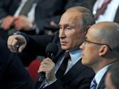 Путин отреагировал на слова Байдена детской