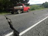 В Новой Зеландии произошло четвертое землетрясение