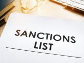 В США опубликовали санкционный