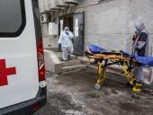 Общее количество случаев COVID-19 в России превысило 4 млн 333 тысячи человек