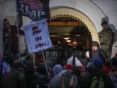 Трамп должен нести ответственность за беспорядки в Вашингтоне - Марк Цукерберг