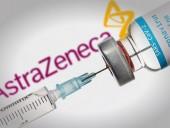 Во Франции рекомендовали использовать вакцину AstraZeneca для людей от 55 лет