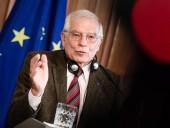 Топ-дипломат ЕС заявил о совместном противостоянии Западу России и КНР