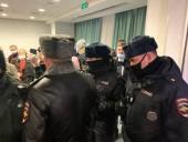 В Москве полиция ворвалась на форум