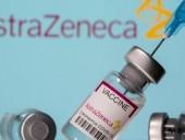 Премьер-министр и глава Минздрава Хорватии вакцинировались от коронавируса