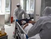 Коронавирусной инфекцией в мире заболело уже более 119,4 млн людей