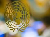 ООН призвала собрать 10 млрд долларов для помощи сирийцам