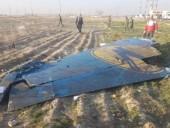 В МИД призвали Иран прекратить преследование и запугивание семей жертв катастрофы самолета МАУ