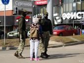 Протесты в Беларуси: в Минске задержали уже более 70 людей