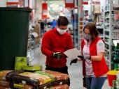 В австрийских магазинах будут требовать тест на коронавирус