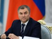 Дело о торговле детьми в РФ: председатель Госдумы Володин тоже прибегал к услугам суррогатного материнства