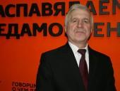 В Беларуси задержали лидера оппозиционной партии