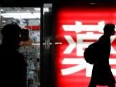 В четырех префектурах Японии вводят режим ЧС из-за COVID-19
