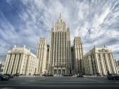 МИД РФ выразил протест Праге после объявления о высылке 18 российских дипломатов