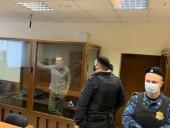 Против Навального завели новое уголовное дело
