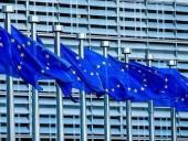 Глава Евросовета 25 мая собирает лидеров ЕС в Брюсселе: обсудят климат, COVID-19 и Россию