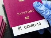Администрация Байдена не будет требовать COVID-паспортов