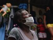 Бразилия получит 1 млн доз вакцины Pfizer