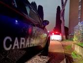 На юге Италии задержали одного из главарей мафии