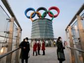 В США призвали бойкотировать зимнюю Олимпиаду-2022 в Пекине: Китай отреагировал