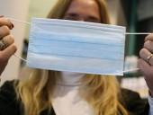 В США вакцинированы от COVID-19 могут не носить маски