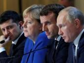 Париж подтвердил участие Меркель в переговорах Зеленского и Макрона - СМИ