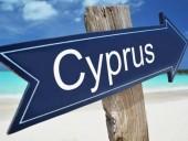 Кипр незаконно выдавал