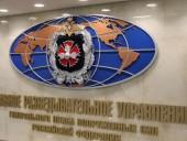 СМИ указали на связь между ГРУ и серией взрывов складов с боеприпасами в Болгарии
