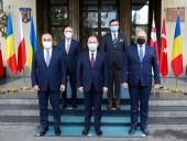 """В Румынии прошла встреча """"пятиугольника"""" глав МИД: почему это важно для Украины"""