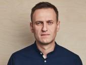 Эстония готова предоставить убежище Навальному