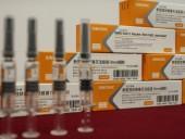 Турецкое исследования: CoronaVac эффективнее в 2 дозах и почти не имеет