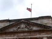 Великобритания объявила общенациональный траур по поводу смерти принца Филиппа