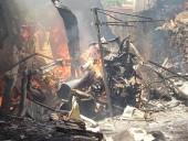 В Зимбабве при аварии военного вертолета погибли 4 человека
