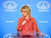 МИД РФ сообщил о формировании списка недружественных стран: США уже в перечне