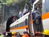 Авария в Тайване: из-под обломков достали последнюю жертву