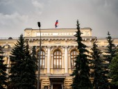 Санкции США против России: что они предусматривают