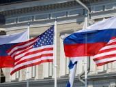 США закрыли одно из своих генконсульств в России