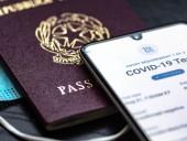 В Италии со второй половины мая вводятся COVID-паспорта