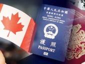 Новая иммиграционная политика Канады вызвала