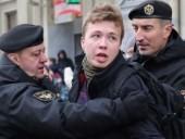 Более 20 стран мира требуют Беларусь освободить Протасевича и других журналистов