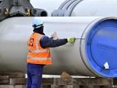 Axios: США намерены отказаться от санкций в отношении оператора