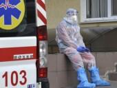 На Буковине обнаружили 59 новых случаев коронавируса в сутки